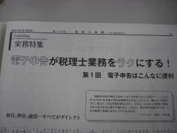 Imgp08172